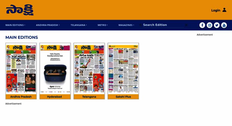 Access epaper sakshi com  Sakshi Epaper