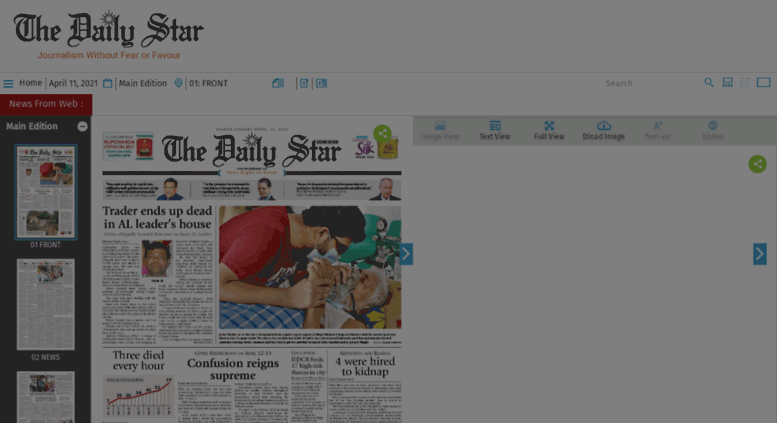 Access epaper thedailystar net  ePaper - The Daily Star