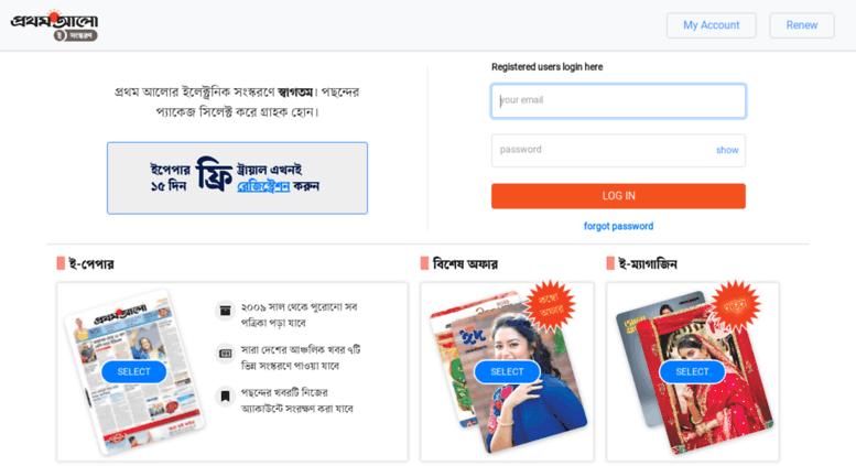 f9116793 Access eprothomalo.com. Prothom Alo ePaper | Bangla Newspaper, World ...