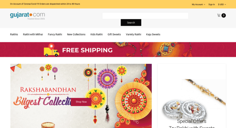 eshop.gujarat.com screenshot