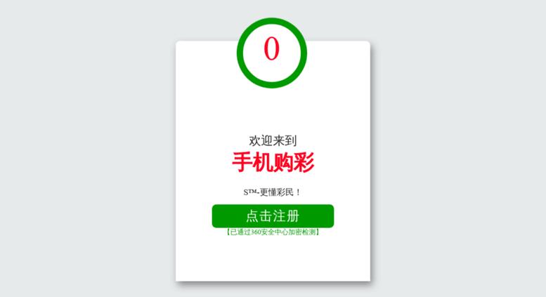 Access etradelisting com  eTrade Listing   Free Business