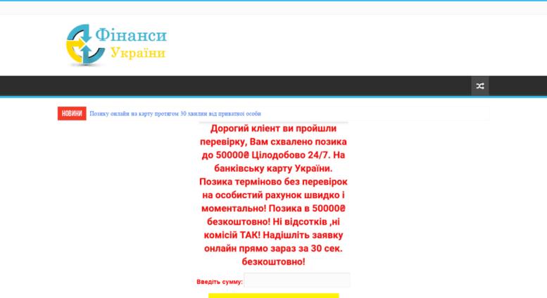 Онлайн заявки на кредит україна может ли пенсионер получить ипотеку в сбербанке