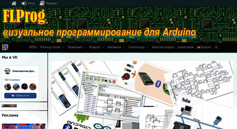 Access flprog ru  FLProg – Visual programming Arduino