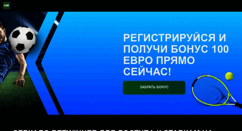 Access footballonsat com  Watch Live Football Matches FREE