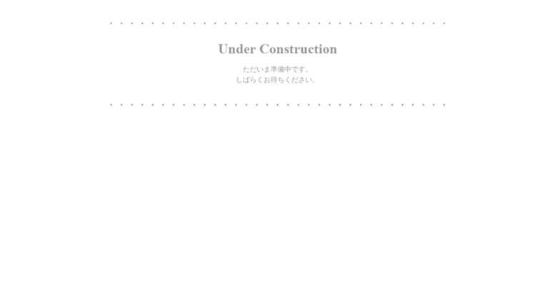 Access form fate-go jp  under construction