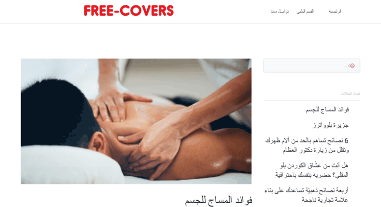 Access free-covers org