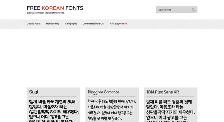 Access freekoreanfont com  Free Korean Fonts - Download unicode