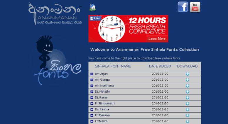 Access freesinhalafonts ananmanan com  Sinhala Fonts Free Download