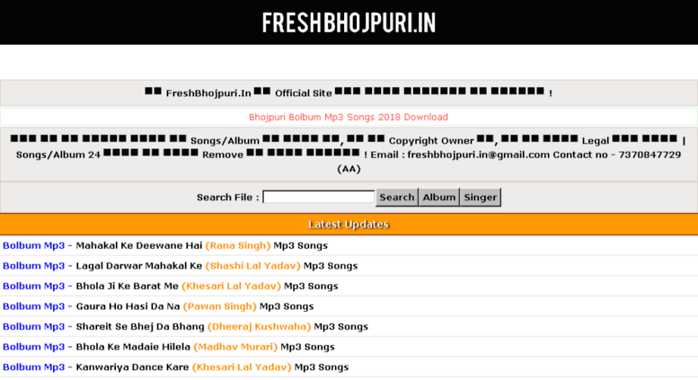 Access freshbhojpuri in  FreshBhojpuri In :: No 1 Best
