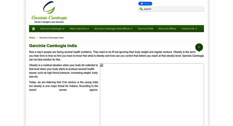garcinia cambogia online purchase in india
