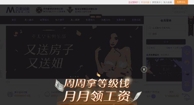 Access gfxtorrents com  2018东方心经图,2018东方心经图片敢新,2018独