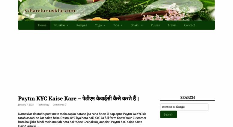 Access gharelunuskhe com  Gharelu Nuskhe - Home Remedies in