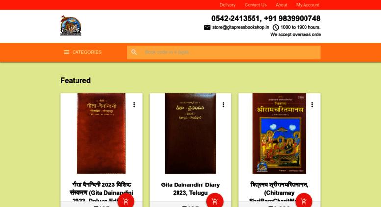Access gitapressbookshop in  Buy Original Hindu Religious Books