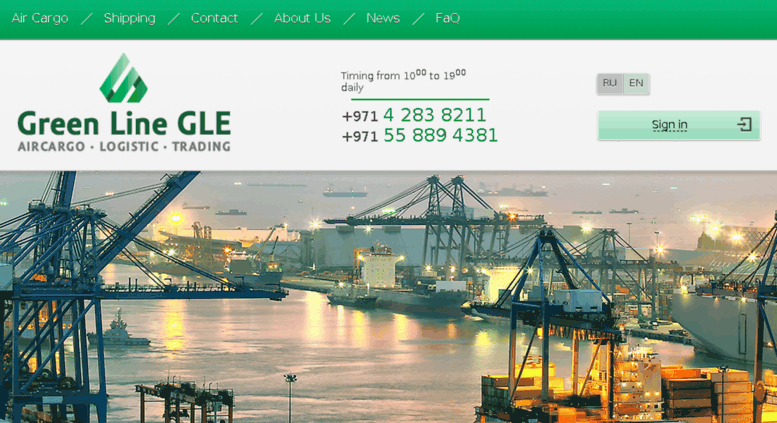 Access greenlinemc ae  Cargo Dubai Services in the UAE