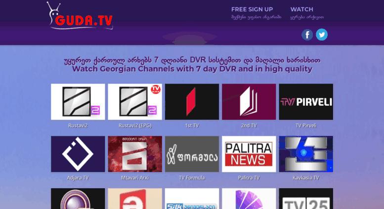 Access guda tv  GUDA TV - Watch Georgian TV on Android IPTV