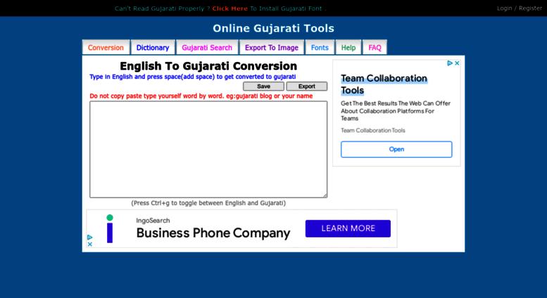 Access gujarati changathi com  Online Gujarati Converter