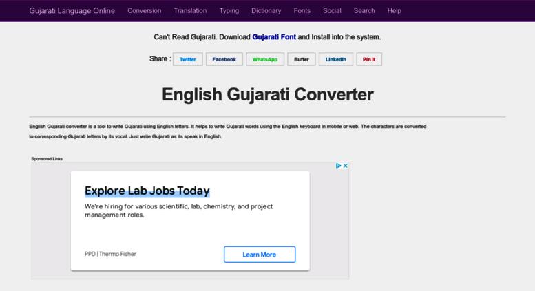 from english to gujarati translation