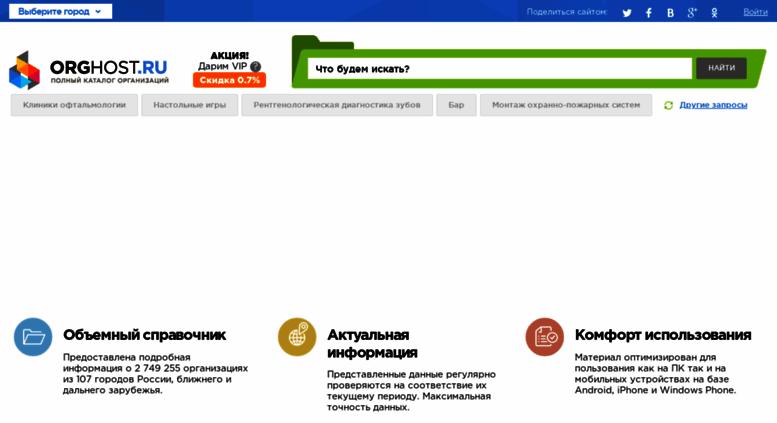 Бесплатный хостинг для сайта с php и mysql ftp бесплатная панель управления хостингом
