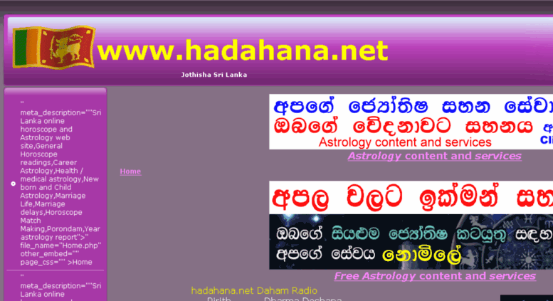 Access hadahana info  Account Suspended