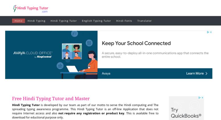 sonma hindi typing