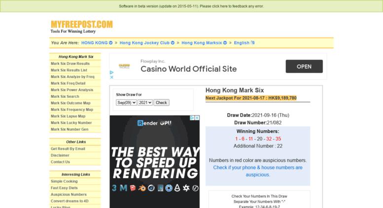 Access hk myfreepost com  Latest Hong Kong Jockey Club HKJC
