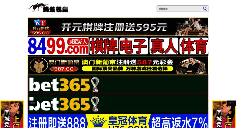 Access Hongkongpoolslotto Com Hongkong Pools Lotto