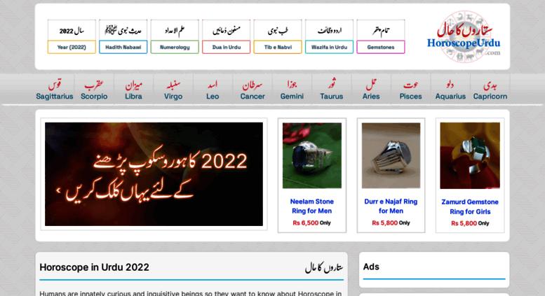 Access Horoscopeurdu Com Horoscope In Urdu Daily Horoscope In