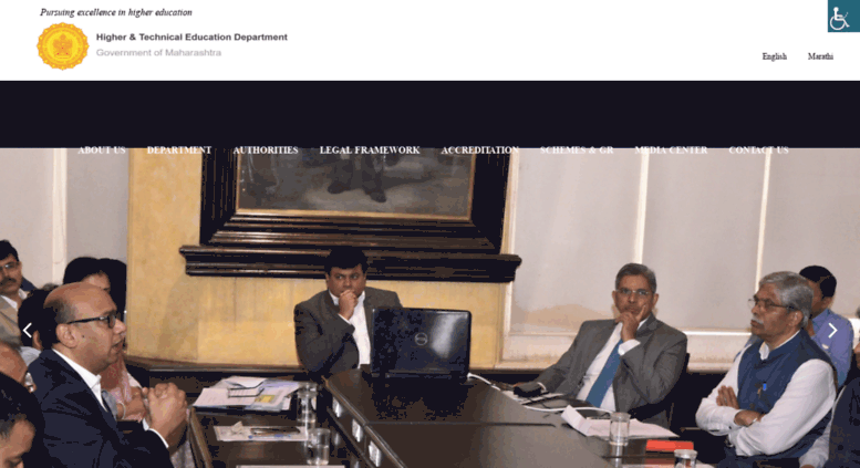 Access htedu maharashtra gov in  Higher & Technical