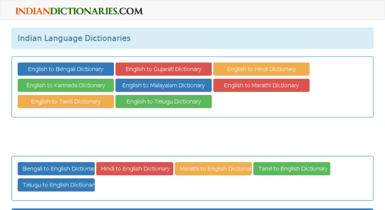 Access indiandictionaries com  Online Indian Dictionaries