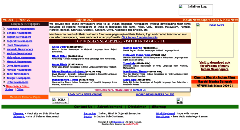 Access indiapress org  All Indian newspapers links - read