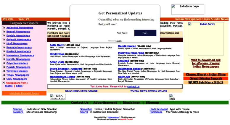 How to read hindu newspaper online for free