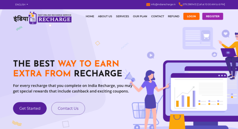 Access indiarecharge in  India Recharge All in One Recharge