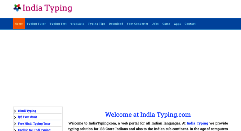 Typing Test Download