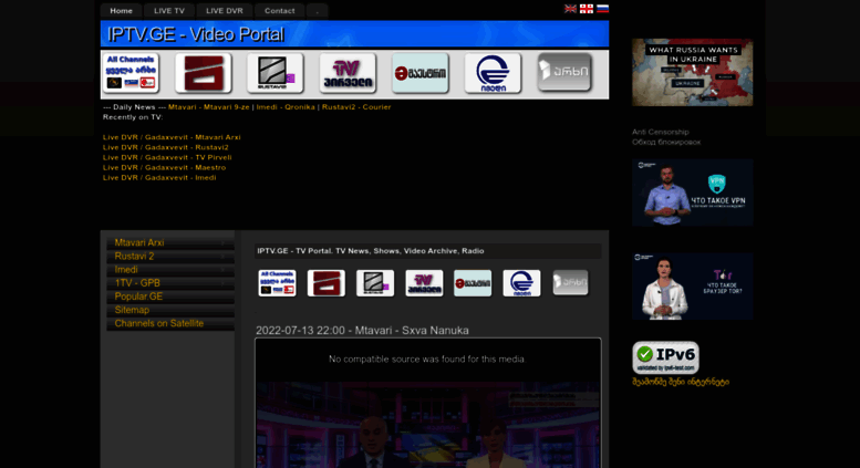 Access iptv ge  IPTV GE - TV Portal  TV News, Shows, Video Archive