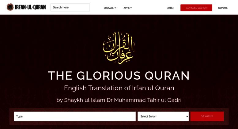 Websites of minhaj-ul-quran intl developed by mib.