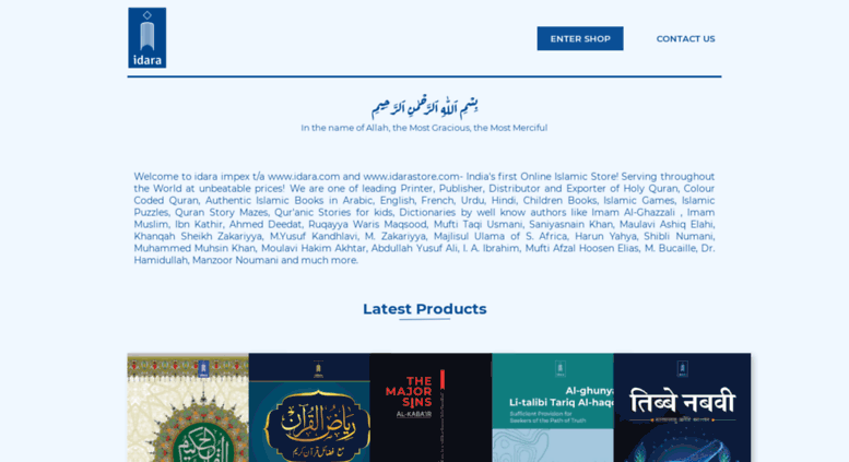 Access islamic-books com  Islamic Books | online Islamic Bookstore