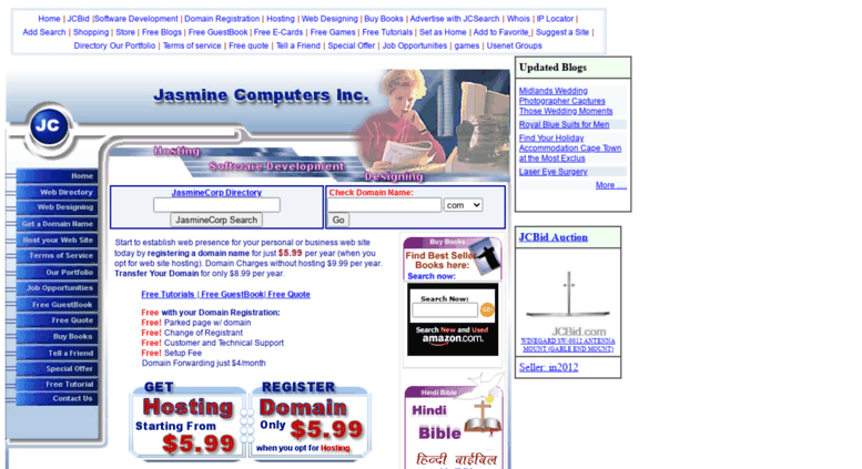 Access jasminecorp net  web hosting, Web site, domain