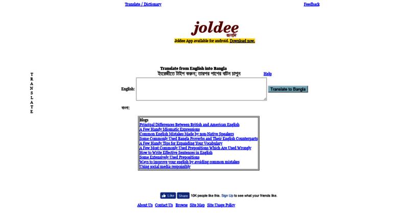 Access joldee com  English to Bengali Translation and Bangla