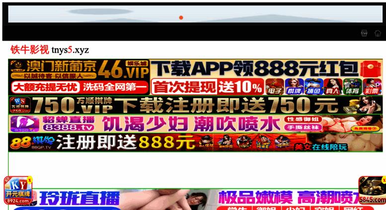 Access Juegos Gratis Juegos Com Juegos Gratis Juegos Online Www