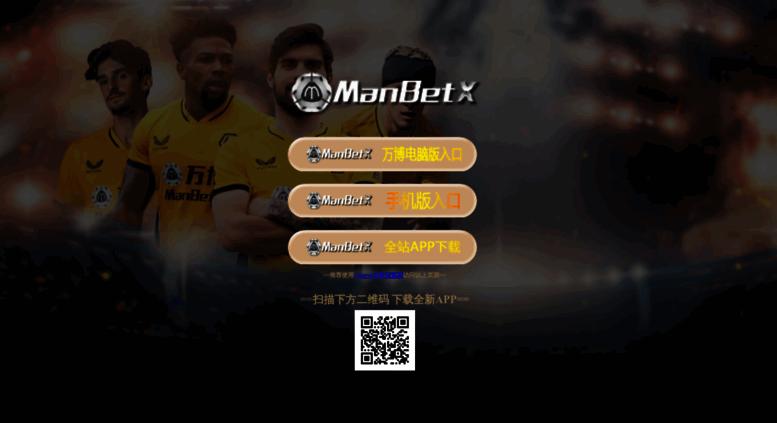 access juegosdevestirabarbie com juegos de vestir a barbie