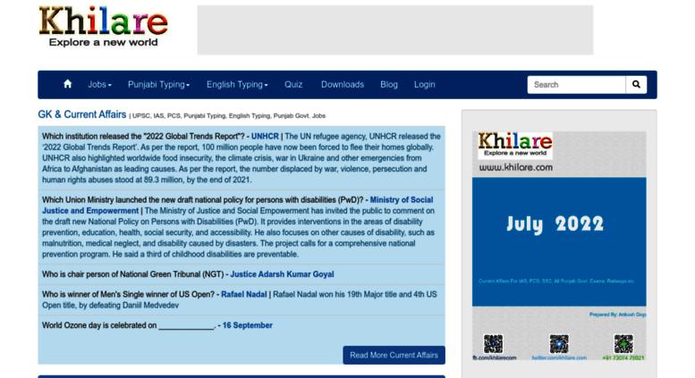 Access khilare com  Khilare - Punjabi Typing, English Typing, Job