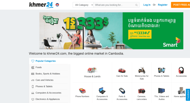 Access khmer24 com  khmer24 com, Buy and Sell Everything In Cambodia