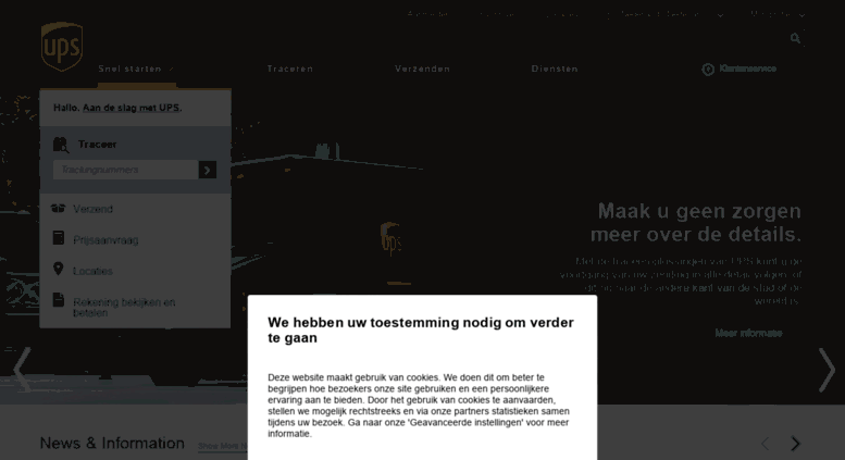 kiala punt nederland