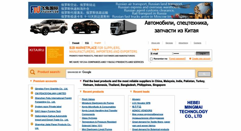 Access kitairu net  Russian-Chinese business portal | B2B