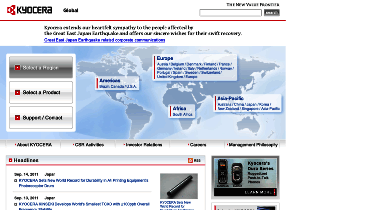Access kyocera-e graphic co jp  KYOCERA GROUP GLOBAL SITE