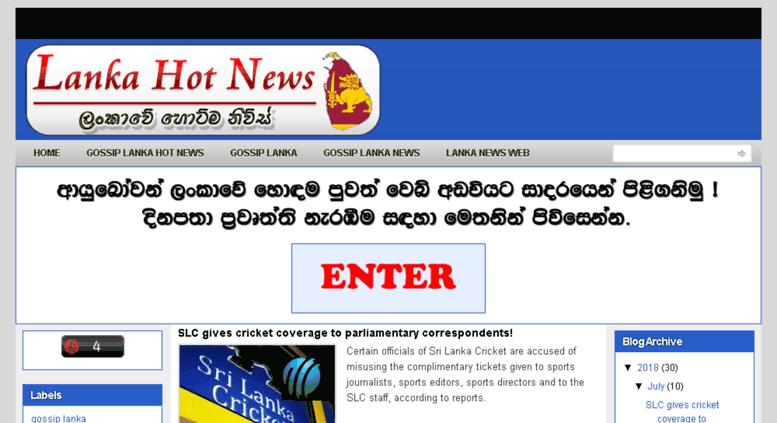 Lankahotnews Info Screenshot