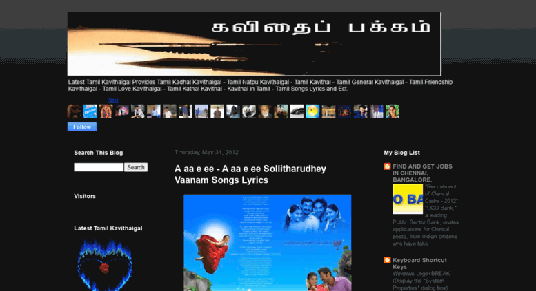 Access Latest Tamil Kavithaigal Blogspot In Tamil Kavithaigal Love