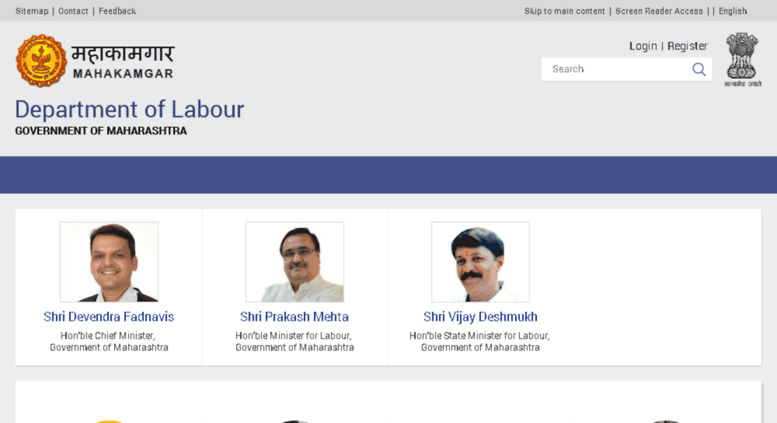 Access mahakamgar gov in  Department of Labour, Government of