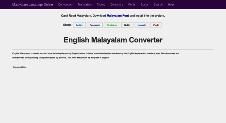Access malayalam nd4 org  English Malayalam Converter