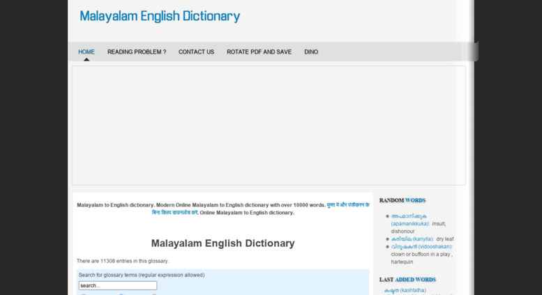 Malayalam English Dictionary Pdf